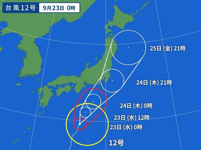 【悲報】台風12号、東に逸れすぎてお通夜モード