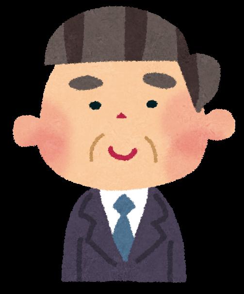 昭和入社世代への愚痴を溢させてください