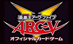 logo_arc-v
