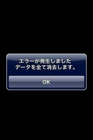 20091016iphone320x480 (52)
