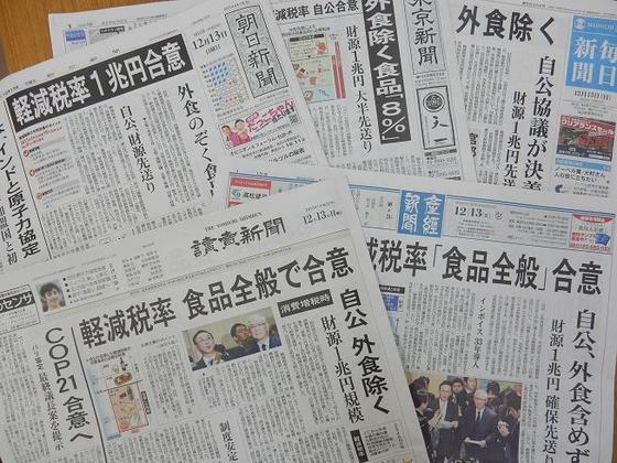 ニュースで信頼できるメディア 新聞64% NHK60% 民放51%