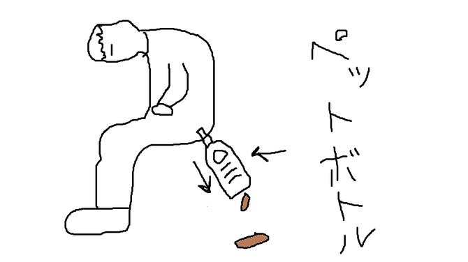lib363130