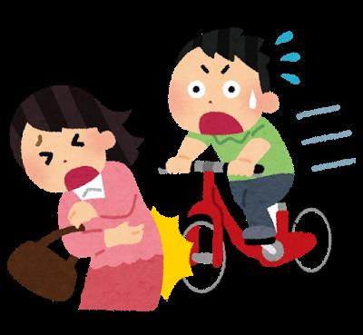 無法走行にイライラ! 自転車運転に危険を感じた瞬間3選