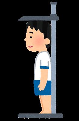 【悲報】10代の若者の身長低下がとまらない……