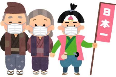 【悲報】後楽園「休みです」岡山城「工事中です」大原美術館「休みです」→岡山旅行ワイ「」