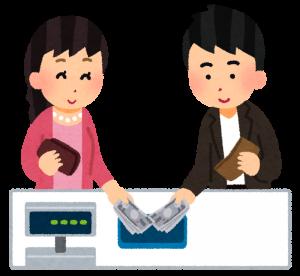 money_warikan_couple-300x276