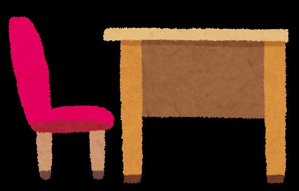 kagu_desk_chair