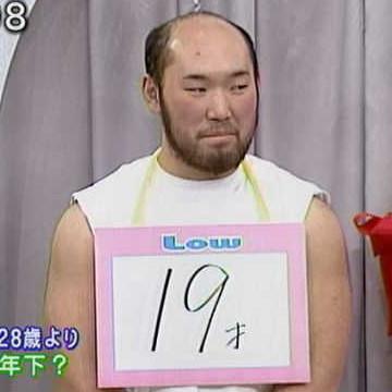 職場の女「私何歳に見える?」←これマジでなんて答えるのが正解なの?