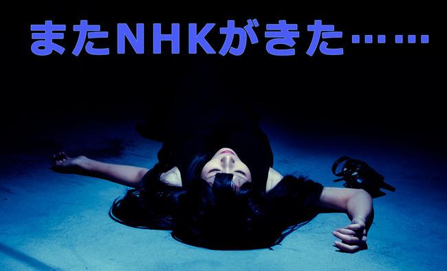 【衝撃】NHK関係者が家に来ても1秒で追い返す魔法の言葉が大絶賛 / 絶対にすぐ帰る