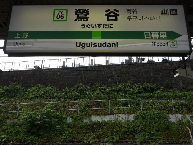 yamanote-line_uguisudani2