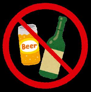 mark_alcohol_ng