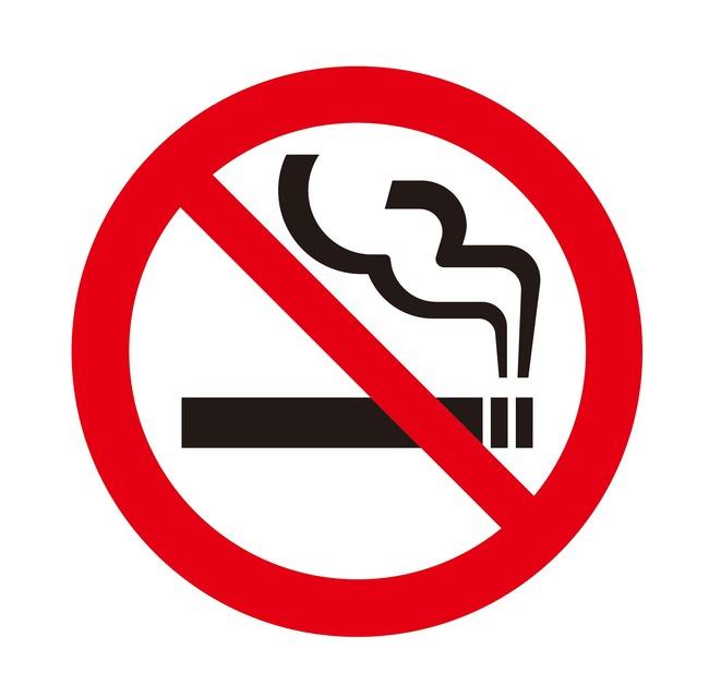 タバコをやめて起きた変化