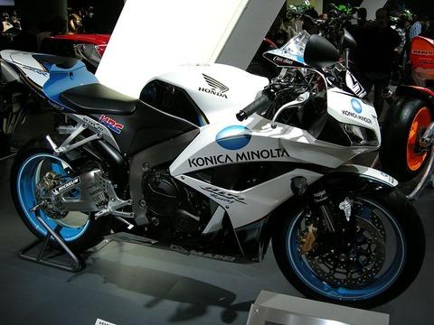 20101005mino