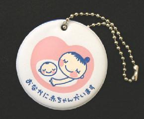 maternity-mark1_p