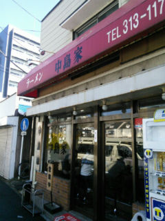 nakajima2