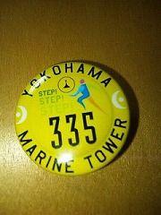 s-marine4