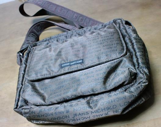 MKosino-bag