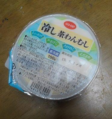KIMG0908
