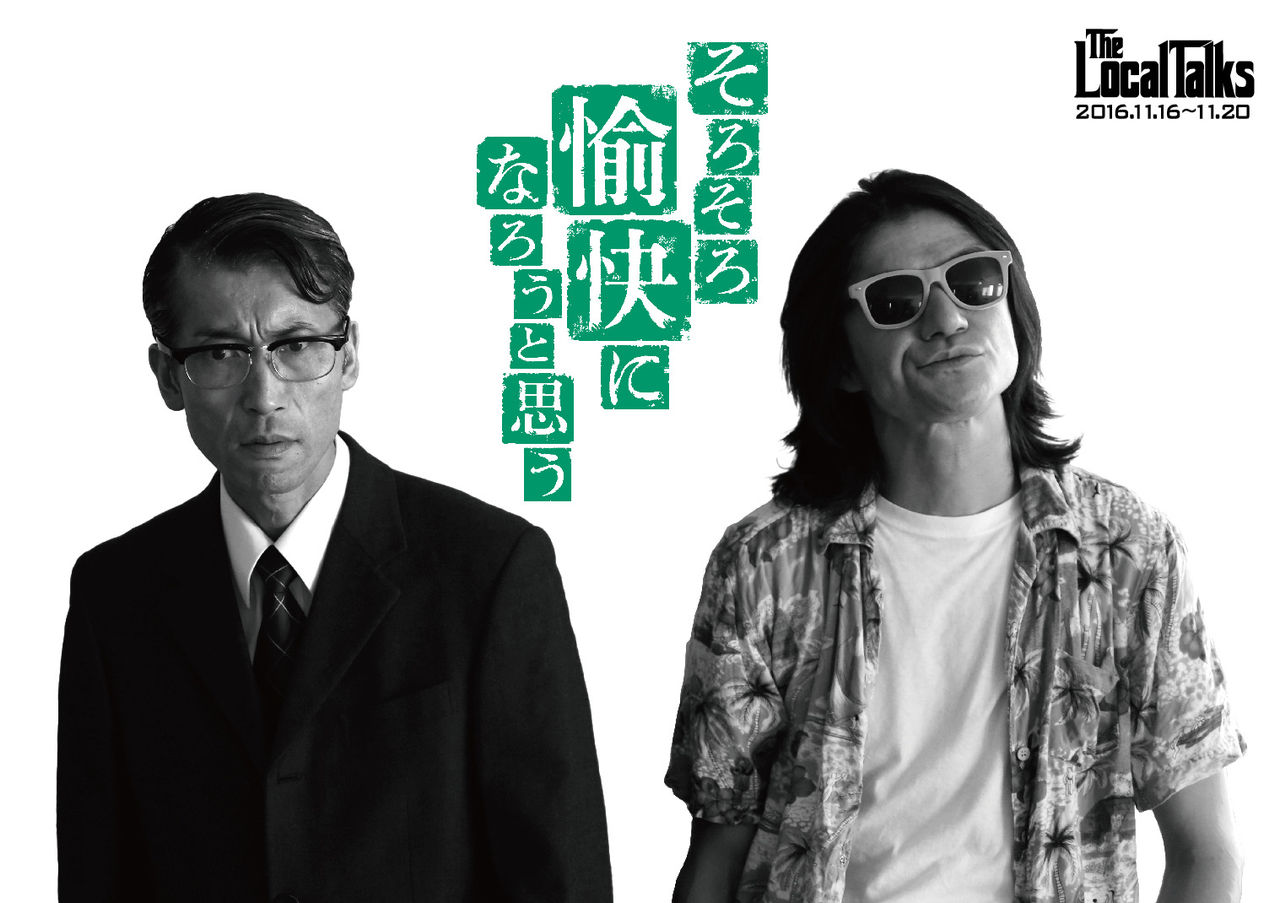 yukai-fli-omote-ol