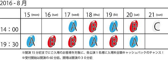 92432c_c9a2a3d06ab04ab29060c84e4e361b3f-mv2