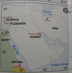 birdland middle east