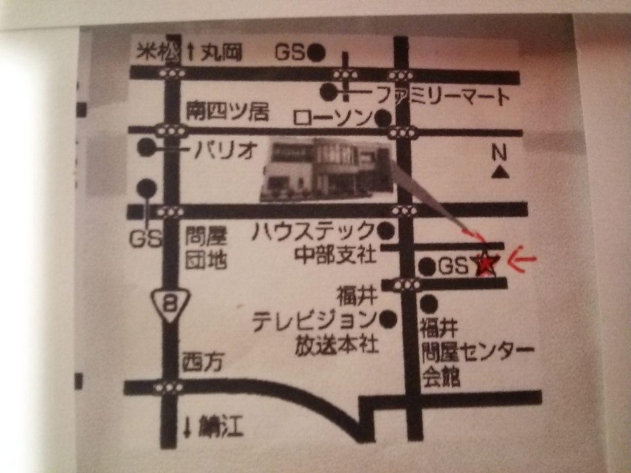 へたっぴゴルフ教室地図