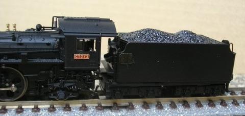 IMGP5295