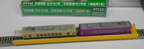 IMGP3247
