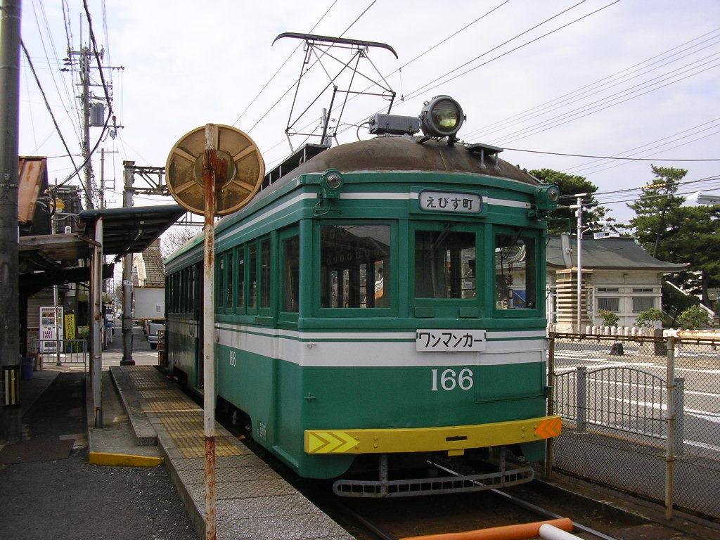 日本と台湾他海外の鉄道、鉄道模型                bireitor
