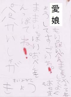 20110817_きさ日記