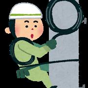 job_denkikouji