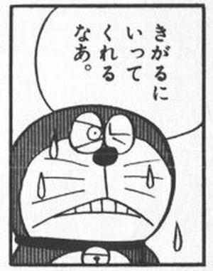 gazou_0231