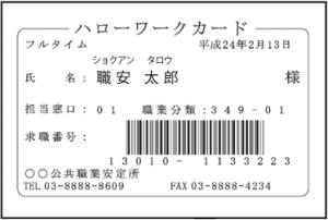 09syokuan_card-300x202