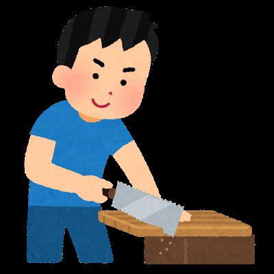 daiku_nokogiri_kiru