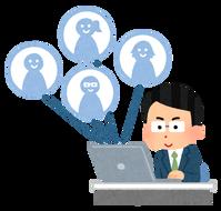 business_crowdsourcing