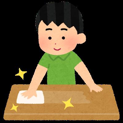 souji_table_fuku_boy