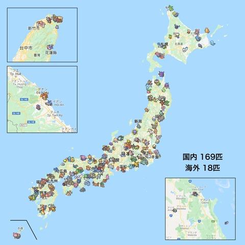 リアポケ地図4