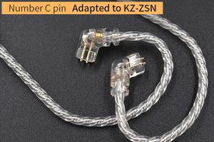 KZ Cタイプ 2pin