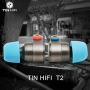 TIN HIFI T2