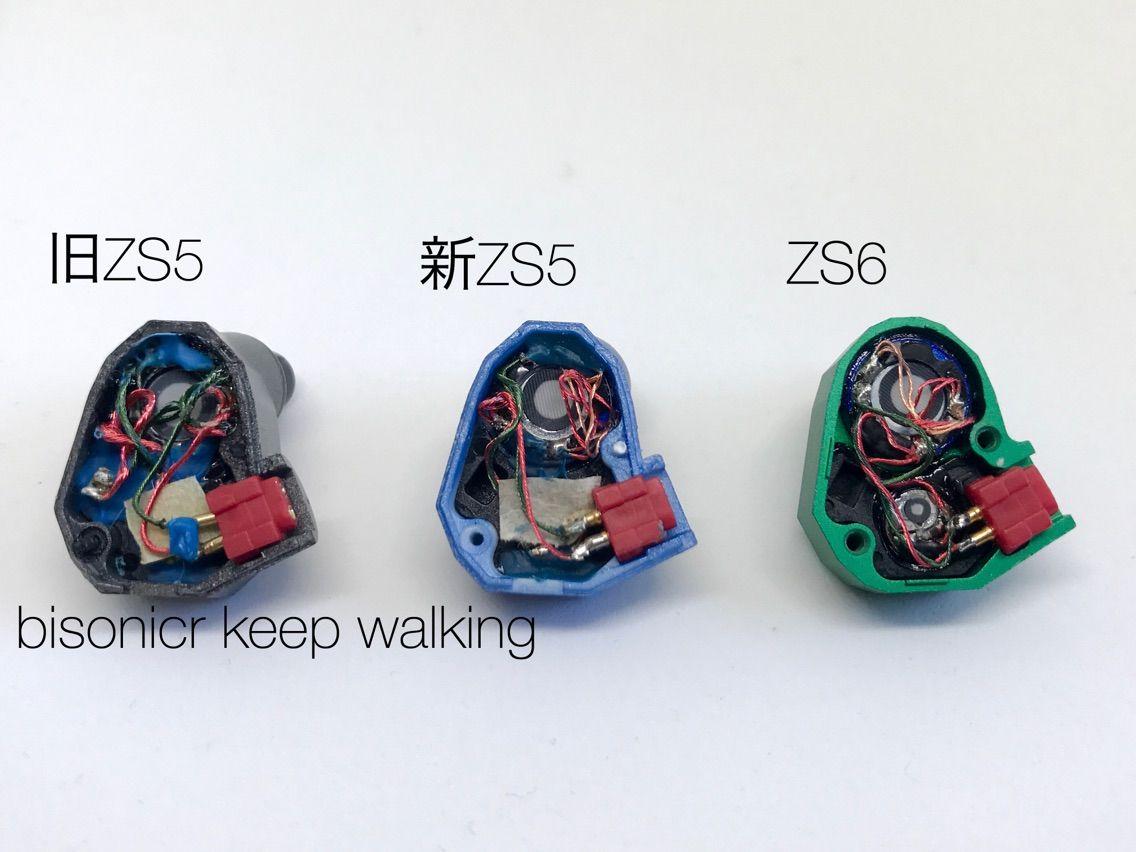 kz zs6 豪華 禮盒 版