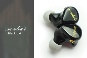 Smabat Black Bat