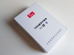 TRN Bluetooth 4.1