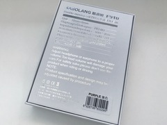 NABOLANG F910