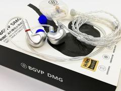 BGVP DMG