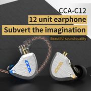 CCA C12
