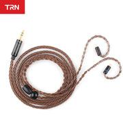 TRN-T2 Brown