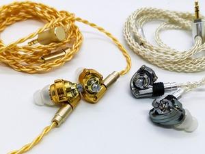 Acoustune HS1695TI Gold