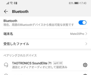TaoTronics  「SoundElite 71」