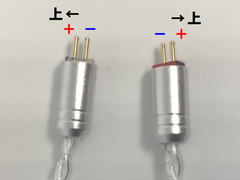 NICEHCK 6N銀メッキ銅線ケーブル