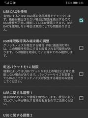 iBasso DC01 / UAPP